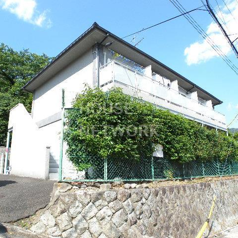 Maison de Fuko image