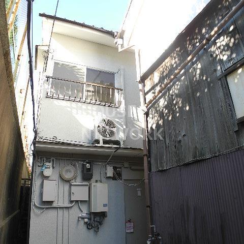 Maison Goyu image