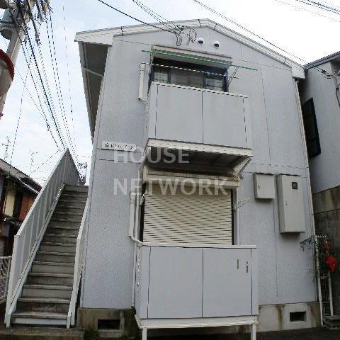 Hatakeyama Heights image