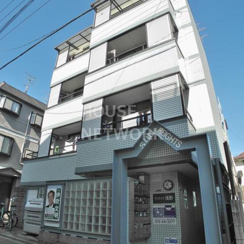 Sun Heights Asano image