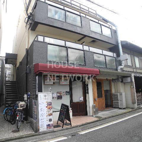 Mansion Makino image