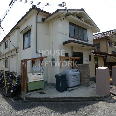 Castle Kiwa image