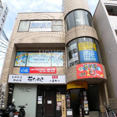 Meiko Building image