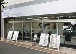 左京店 店舗